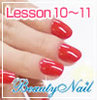 Beauty nail / Thann & color editing (fix overflow / topcoat)