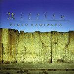 [Jazz album] MILLION (ミリオン) and Hideo kamimura (all 10 songs)