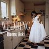 [Jazz album] Aoki Hiroshi Takeshi WEDDING (wedding) / (all 15 songs)