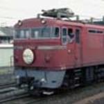 """No. 1 asakaze express"" ride"