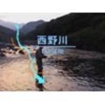 Nishino River C & R area FF points Guide