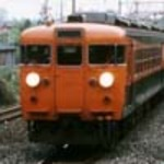 Ride the Tōkaidō main line 340 M