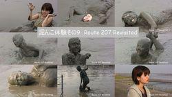 泥んこ体験その9