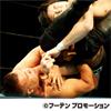 BATI-BATI 40 (2) Kimura, Koichiro vs Okubo Kazuki