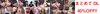 【特典動画3本付】最っ高!ダブル大洪水唾ベロ臭い責め!まとめてDL【桜木優希音&水谷あおい】