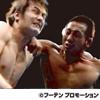 BATI-BATI 39 (4) スルガマナブ & bridge Makoto vs 真霜 fist, & Yen Wah