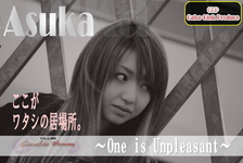 [PV] One is Unpleasant/Asuka