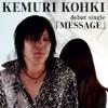 KEMURI KOHKI / MESSAGE ( 3 )