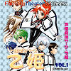 This story 7 Anemone stars space tenshukaku