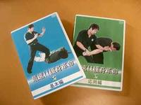 Fastest! Self-defense basics revolution