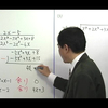 Can-Pass-Port mathematics II chapter 1 section 2 relationship between factor and solution of 3 [part 1]