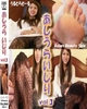 "New series ""the legs fingering Kasumigaura ' vol.3"