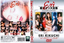 Kikuchi Eri Collection of Densets