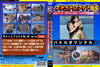"All Catfight Vol.45 ""Cat fight Vol.45"""
