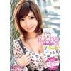 Sendai National College guide star Rio, Chan