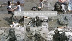 泥んこ体験その11