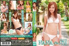 Suzuki Mana Kana /NANA Inn Bali