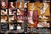 """ドミネーションフードクラッシュ Vol.2 """"DOMINATION FOOD CRUSH Vol.2"""""""