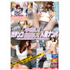 Shoot cum! their entree! MILF seduction-Tokyo Ueno and okachimachi area of downtown tapped my wife-