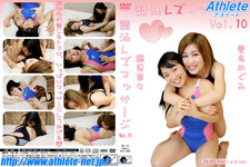 Sexy lesbian massage Vol.10