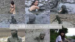 Mud Video #5