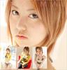 Imai Mai Misaki-Chan love doll debut