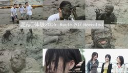 Mud Video #2