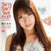 東京時髦的姐們兒 09 橘 Hinata EX
