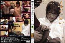 KS-03 tickles. Vol.3