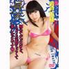 Ascension iwato Shiho EVDV-54004