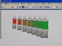 イラストレーターCS2 使い方講座 ブレンド