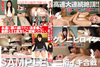Every single circle ◎ High speed large and continuous cum shot !! Kunni heroine two digit battle game / Aya Miura & Miu Kiriya & Yuzura Shinohara
