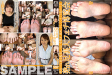 Huge sensitive small female married woman also stuff 22.5 cm skin peeling foot sole toe finger close-up viewing