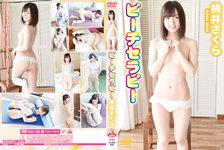 Peach Therapy Momoi Sakura LB-034