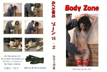 Clip-82 BZ-08 ZONE-18-2 No5