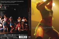 JAPAN TOUR * 2005 * KUMAMOTO