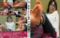 AK006 foot soles Tickle hell VI ( six )