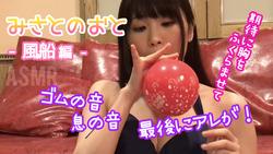 【Misato的托托】 - 圆形版 - ※横屏版