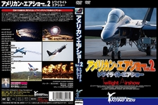And American air show Vol.2-twilight air show-