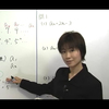 Can-Pass-Port mathematics B one 1 Chapter 7 various sequence [part 1]