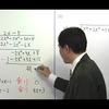 Can-Pass-Port 数学Ⅱ 巻末 演習問題 4章 指数関数・対数関数