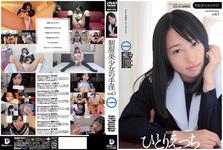 [Latest] uniform girl handjob Vol.3 [Morikawa cool flower, Ichinose Tin, sugar love science, takahide Akari / sakuragawa kanako, Shiina Mari friend and Fujisaki haze and clouds] AMI]
