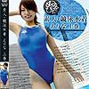 NMS-019 amateur and competitive swimming swimwear ERI on volume