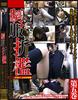 [New 4/2014 18 release] uniform punishment Vol 5