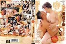 Housewives who drown in sensual drama rich adhesion inexperienced sex ...
