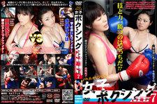 Women's boxing NEO 7