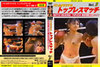 """Topless match Vol.3 """"TOPLESS MATCH VOL.3"""""""