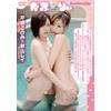 -Hanging ☆ りぃ serika Cole KONOMI × fall 山レイ EVDV-56102