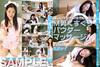 Every single circle ◎ fingertip magician with gentle touch M man tickling powder massage / Yuzu Shinohara