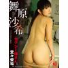 GOKUERO Tel 0575‑45‑0033 fax Saki Yuki